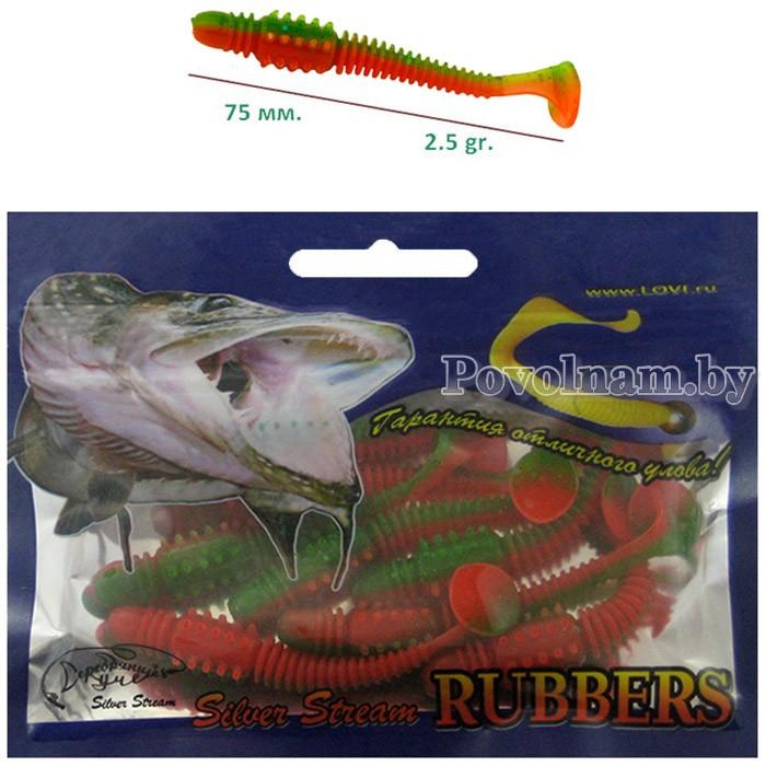 Рыбка PULS-Х011 75mm 2.5g