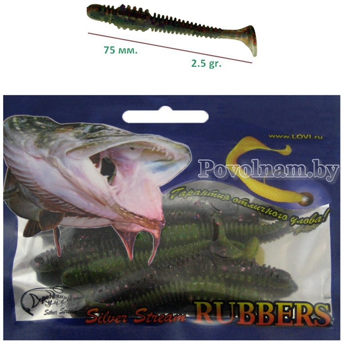 Рыбка PULS-Х021 75mm 2.5g