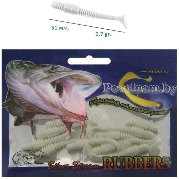 Рыбка PULS_025 51mm 0.7g
