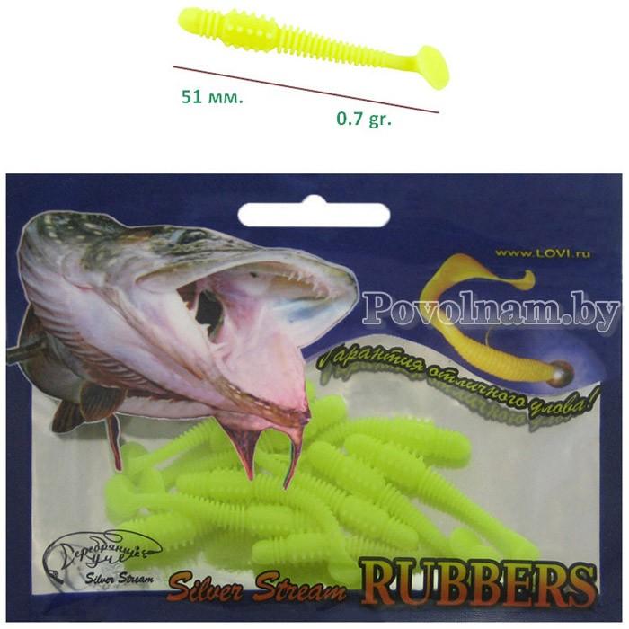 Рыбка PULS_045 51mm 0.7g
