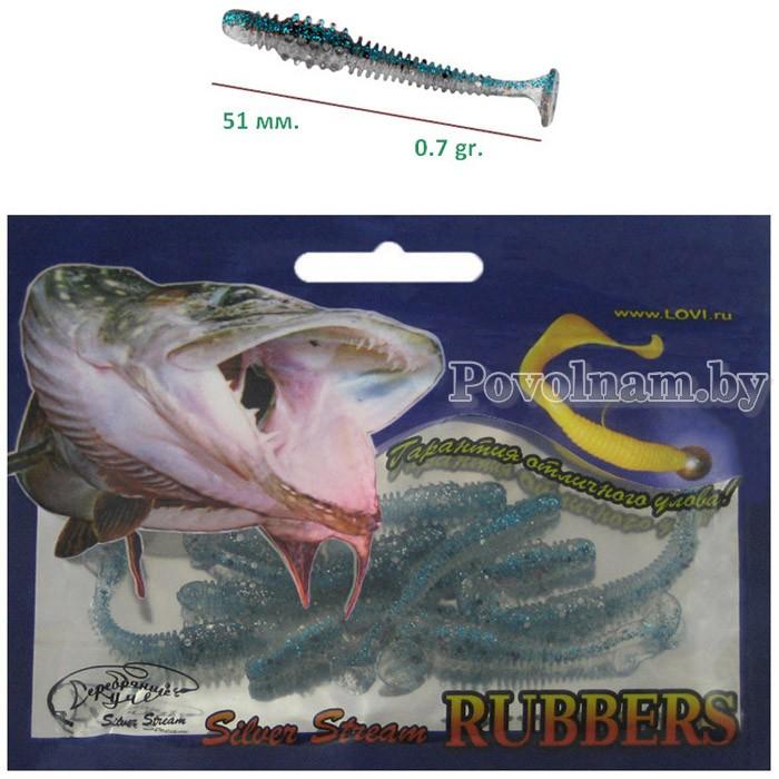 Рыбка PULS_Х009 51mm 0.7g