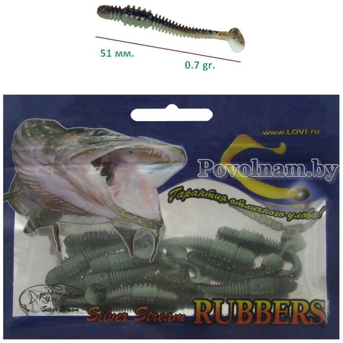 Рыбка PULS_Х010 51mm 0.7g