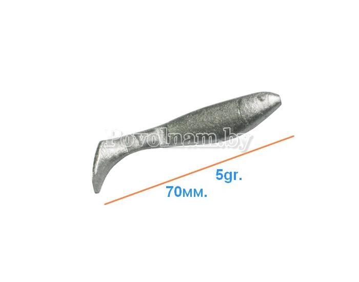 Рыбка копыто 70мм. 5гр. Цвет 014(Серебро)