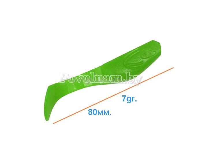Рыбка копыто 80мм. 7гр. Цвет 013(Зелен.)