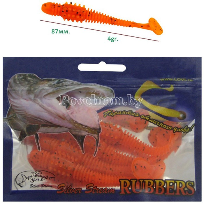 Рыбка_PULS_004 87mm 4g