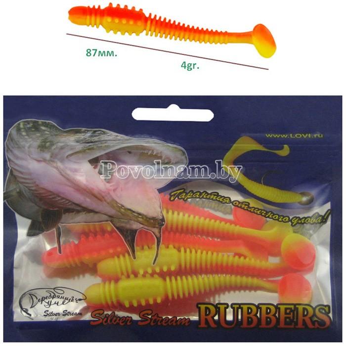 Рыбка_PULS_Х004 87mm 4g