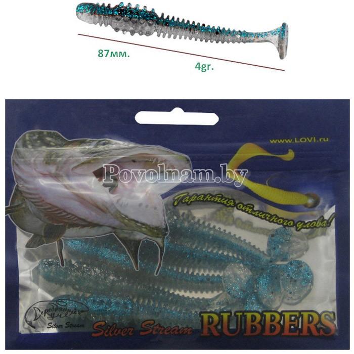Рыбка_PULS_Х009 87mm 4g