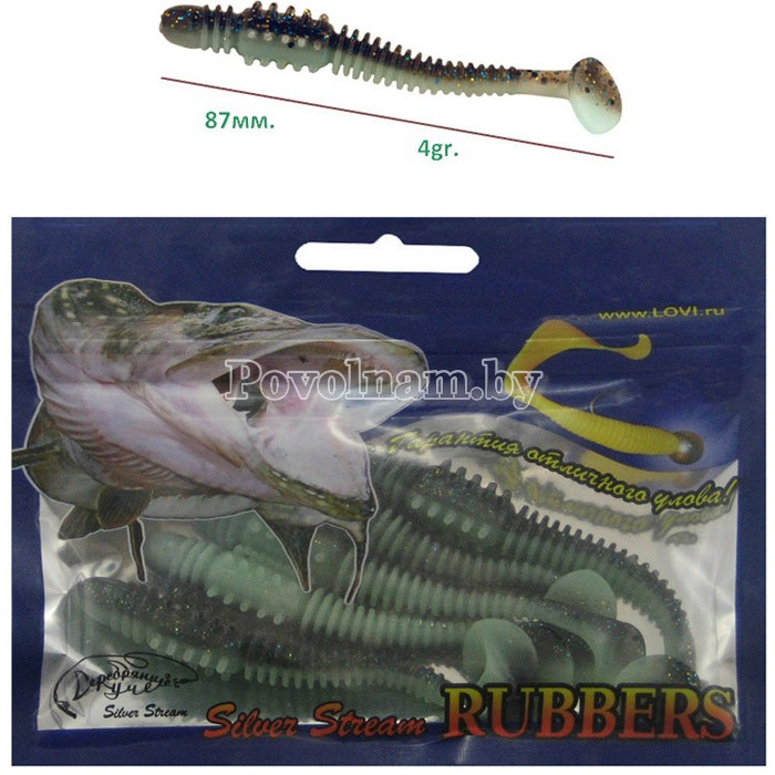 Рыбка_PULS_Х010 87mm 4g