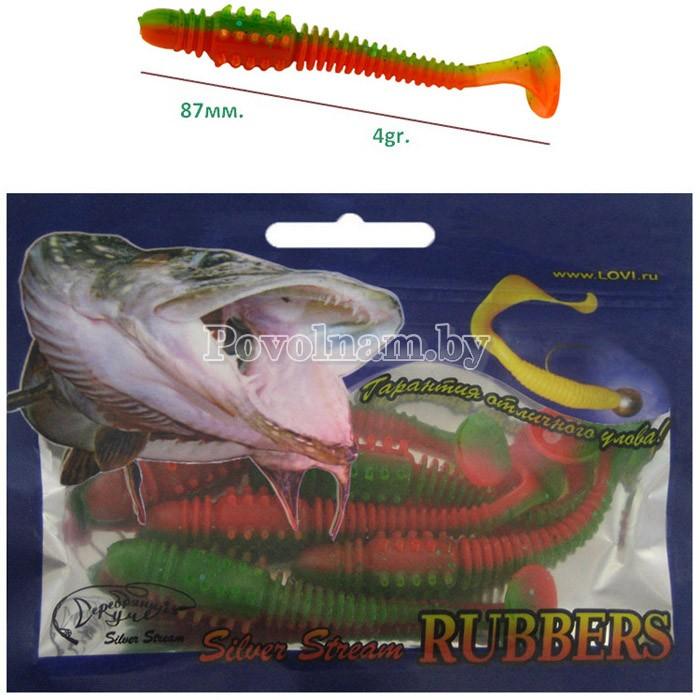 Рыбка_PULS_Х011 87mm 4g