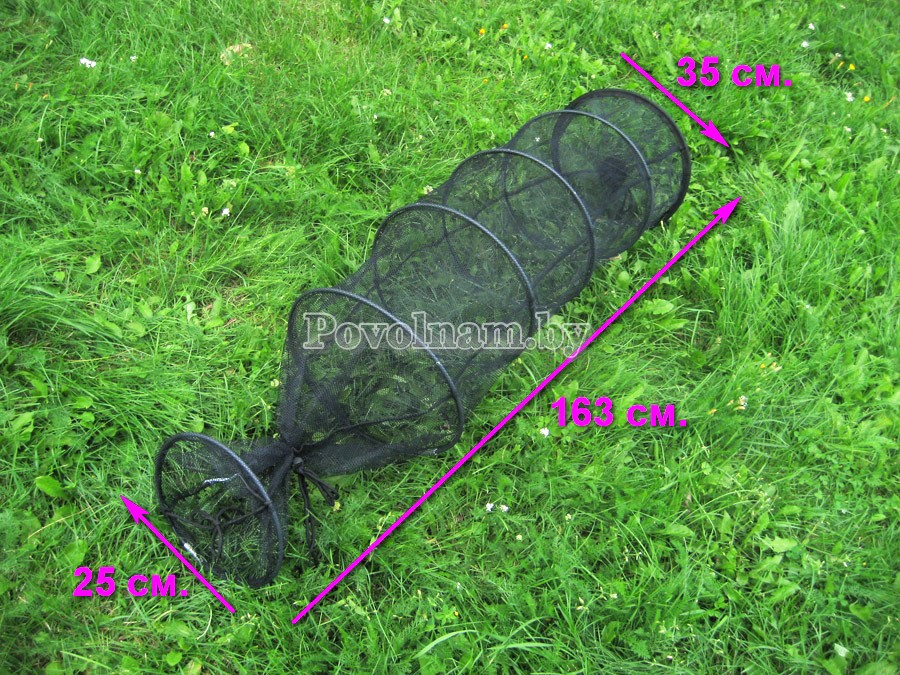 Прибор противомоскитный Patio Lantern MR 9W6-00