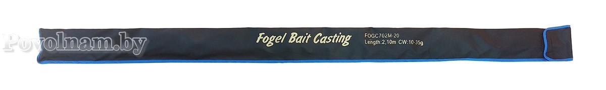 Спиннинг FOGEL, BAIT CASTING, 2 секции, полая верш-4