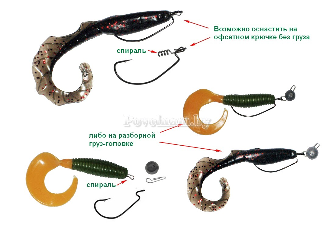 Спираль Для фиксации на крючке силиконовой приманки образец 3