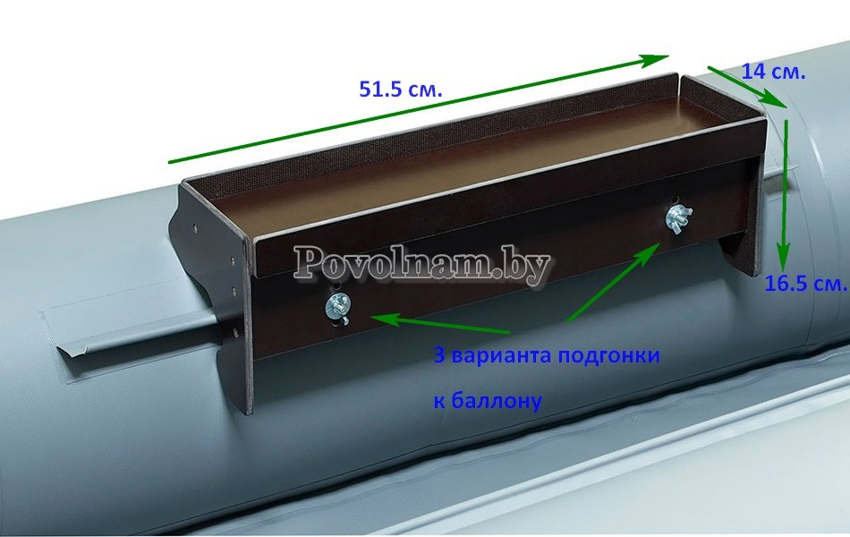 Столик на ликтрос длина 515мм. №9
