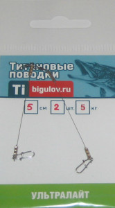 Титан Ультралайт 5-2-5