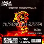Титульная AQUA MARINE Flying Dragon