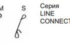 Титульная LINE CONNECTOR