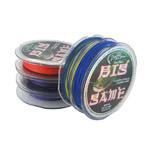 Титульная Плетеная леска BIG GAME Line радуга SSV