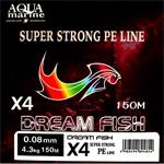 Титульная X4 DREAM FISH мультиколор