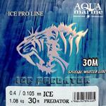 Титуьная Леска ICE PREDATOR Aqua Marine 30 м. (зима)