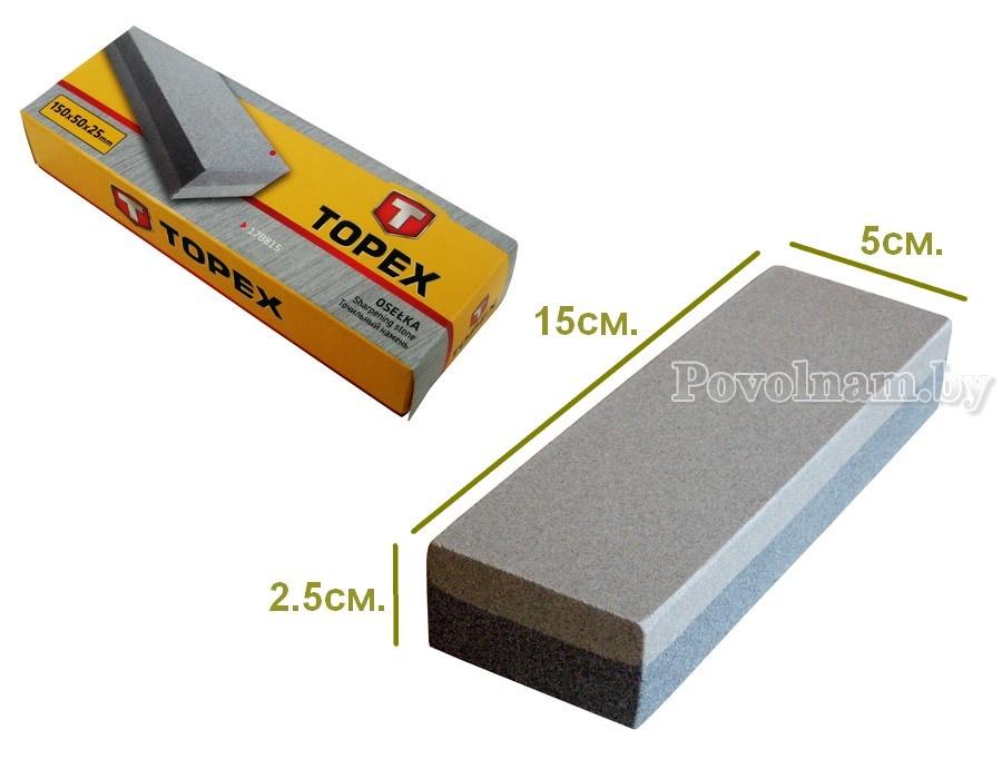 Точильный камень 150мм Topex арт_17В815