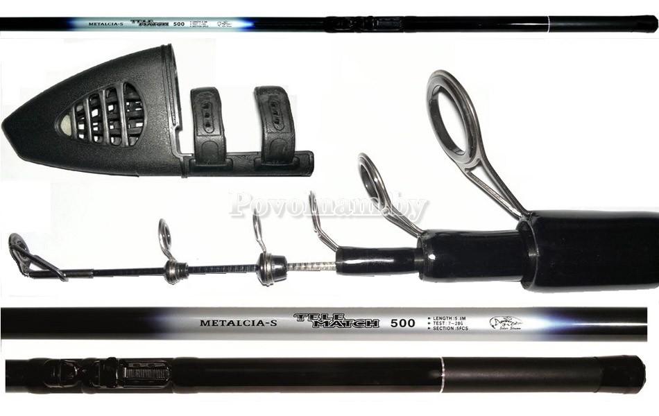 Удилище METALCIA-S 2