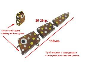 Воблер Березинский черт №2 115мм.25-29гр. Цвет черт в ряске -