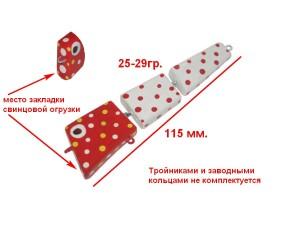 Воблер Березинский черт №2 115мм.25-29гр. Цвет мухамор -