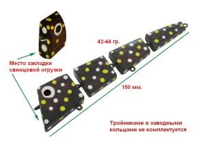 Воблер Березинский черт №3 150мм.42-44гр. Цвет черт в ряске-темный -