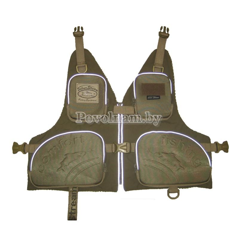 Жилет-рюкзак серебряный ручей жрср-н регулируемый купить школьный рюкзак с ортопедической спинкой в нижнем новгороде